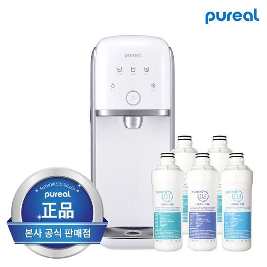 퓨리얼 직수 정수기 냉정수기 PPA-2010(1년필터포함+무료설치), 1년필터세트+무료설치