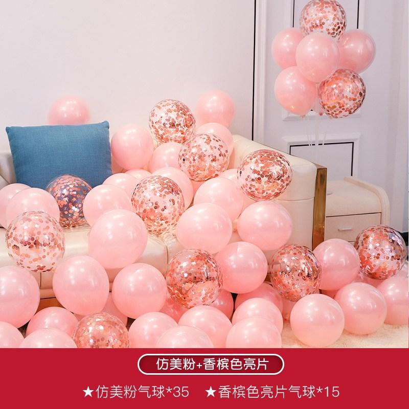 파티풍선 신혼방 인테리어 세트포장, #08 모조 가루+샴페인 글리터