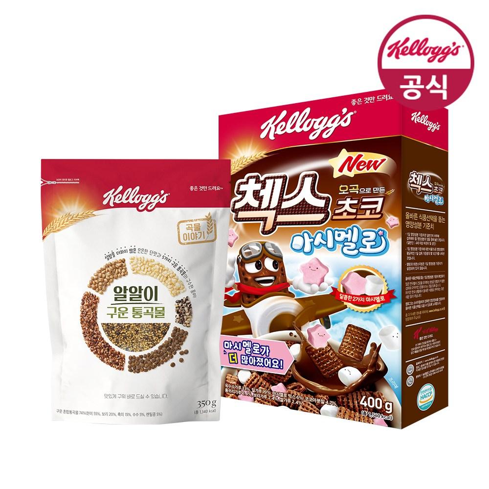 알알이 구운 통곡물 350g +오곡 첵스초코 마시멜로 400g, 단품