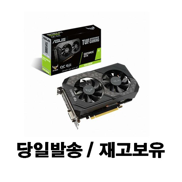 에이수스 ASUS TUF Gaming 지포스 GTX 1660 SUPER O6G D6 6GB 그래픽카드