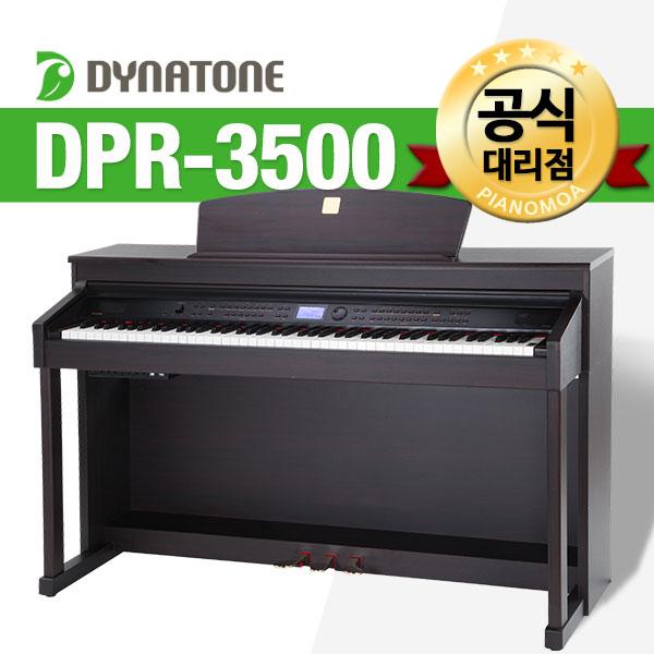 다이나톤 디지털피아노 전자 DPR-3500 DPR3500, 화이트