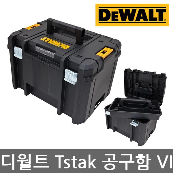 상세설명참조 디월트 DWST17806 Tstak 공구함 VI 공구박스 공구가방