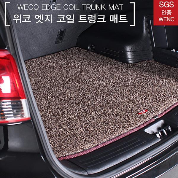 승리마트 트렁크매트 GM대우 1세대 마티즈 00년7월까지 레드 차량용카매트