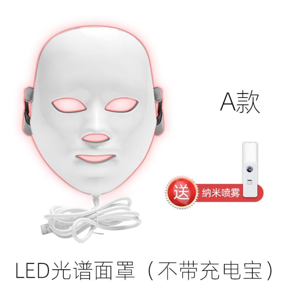 피부 케어 미용 기기 led마스크 얼굴 미용 기기 수입 얼굴 여드름 제거 LED 컬러 라이트 마스크 악기, A 형 (파워 뱅크 없음)개
