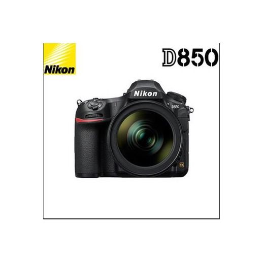 니콘 [니콘] 니콘 DSLR 카메라 D850 바디 단품 + SD128GB + 니콘극세사융