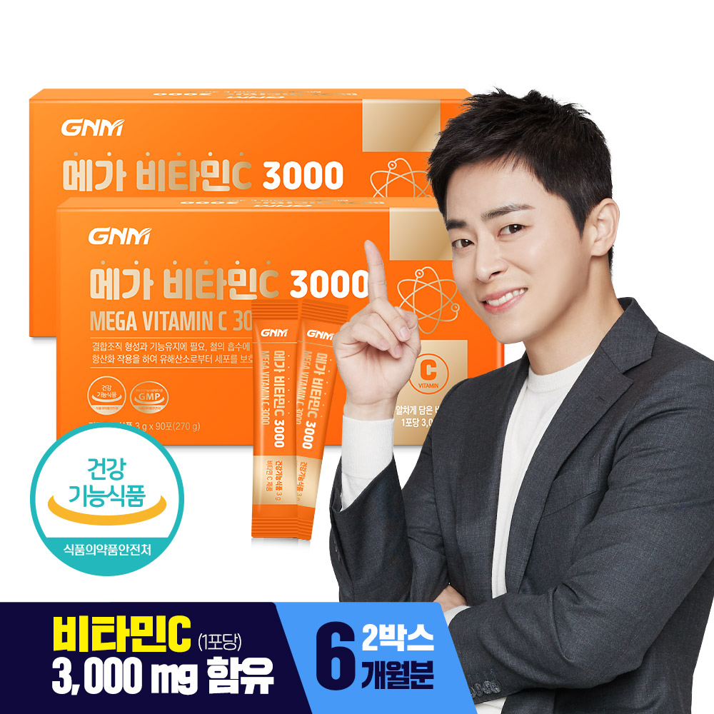 GNM자연의품격 메가도스 비타민C 3000 분말 가루/ 비타민씨 아스코르빈산, 180포