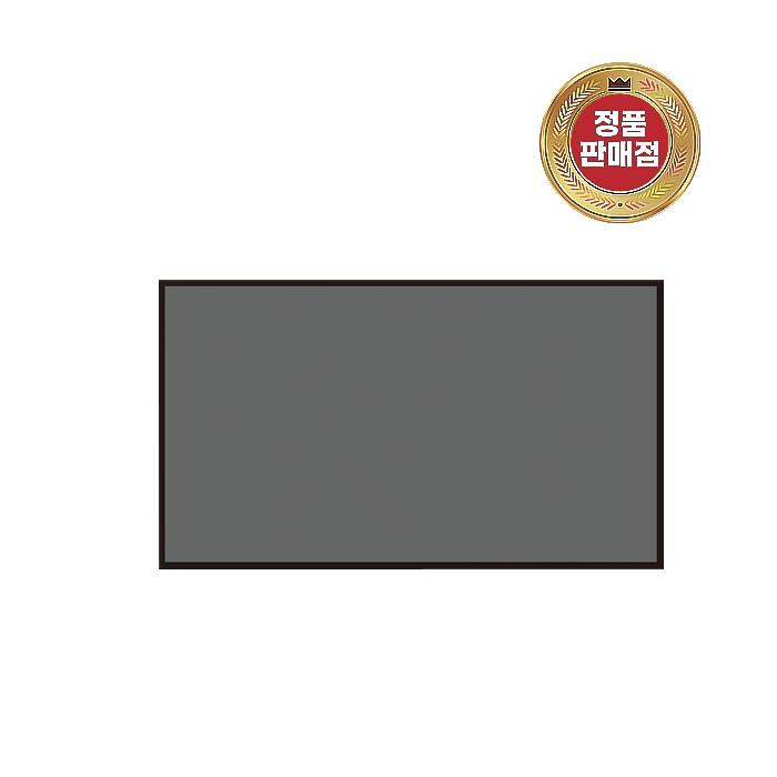 LG전자 [공식인증점][LG전자]울트라HD LED TV 55UM7800E (단품명 55UM7800ENA)[2주 배송지연], 벽걸이