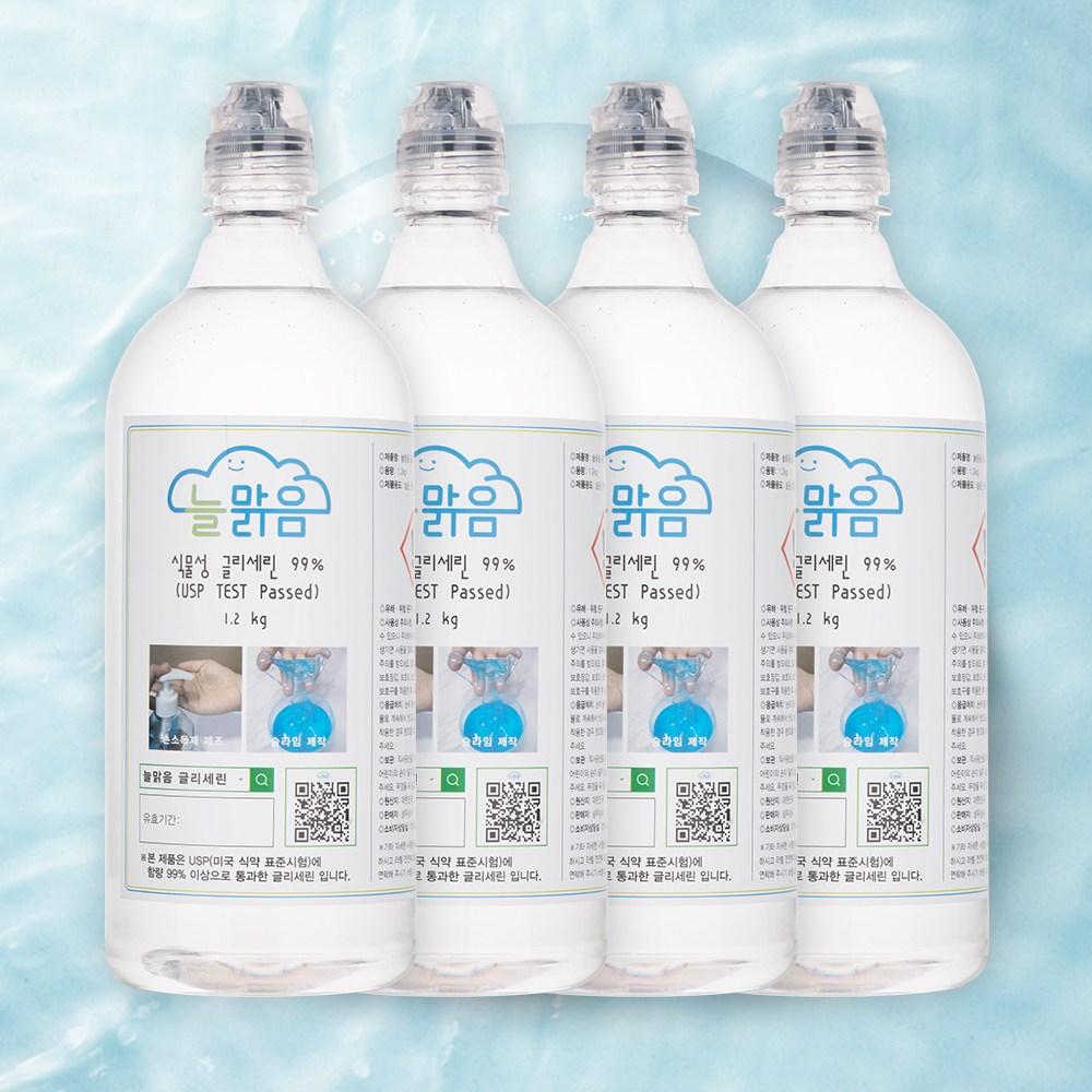 LG생활건강 늘맑음 식물성글리세린99% In House 1.2kg, 4개, 1.2kg 3+1 4개묶음
