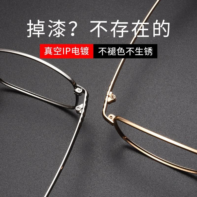 멜팅팟 심플금속 초경량 안경 남자 비지니스 타입 가능 배합 난시 거울 테 이지 큰 틀 인싸템