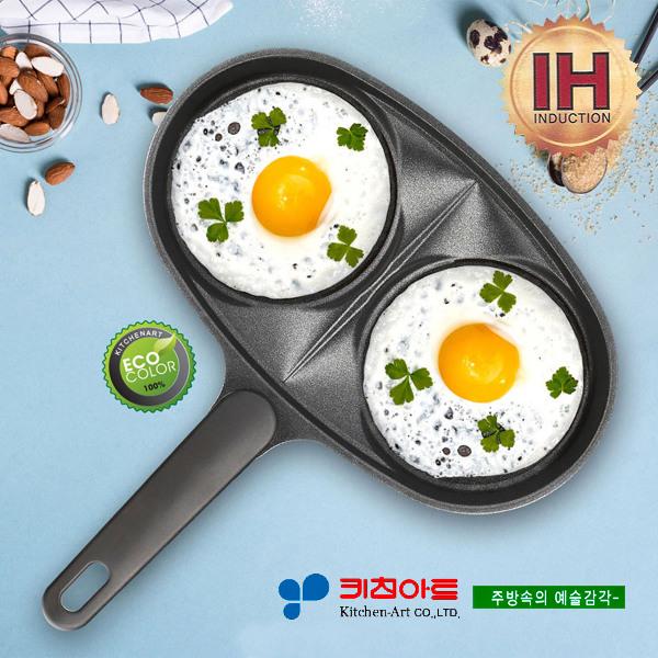 [키친아트] 휴브(IH)인덕션 2구에그팬, 단일상품입니다, 상세 설명 참조 (POP 4580384038)