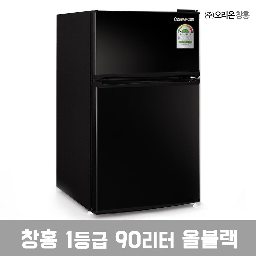 창홍 냉장고 90리터 4색상, 90리터 올블랙