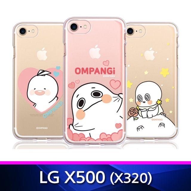 ksw13976 LG X500 옴팡이 샤이 투명젤리 폰케이스 de740 X320