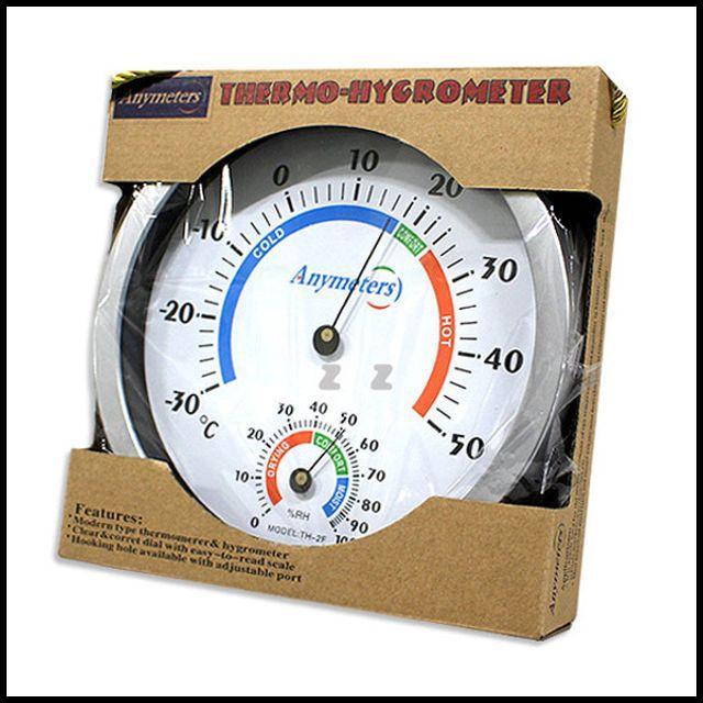 OT 스마트 온도감지기 벽걸이 실내 실외 습도측정기 온습도계 아날로그, OWTD 1