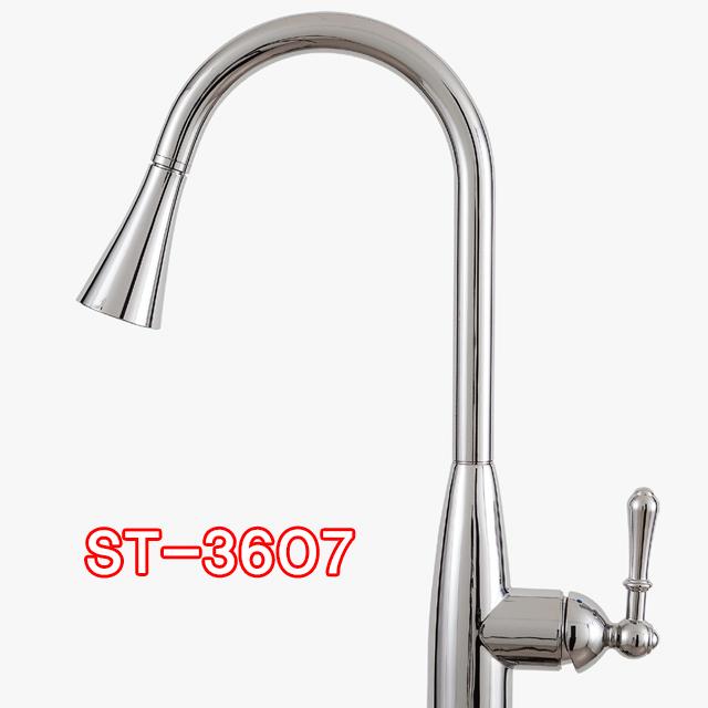 한샘 ST-3607