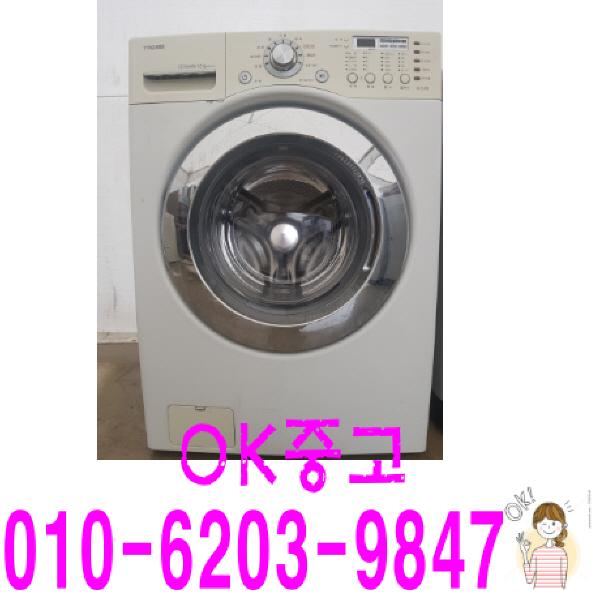 중고세탁기 LG드럼 10KG세탁기 드럼세탁기 세탁건조기, 삼성