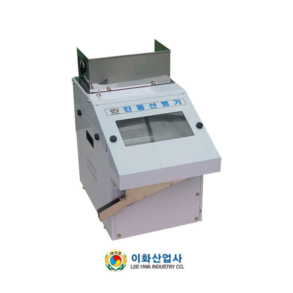 백미 현미 선별 이화산업사 LH-800VS 진동선별기, 단일상품