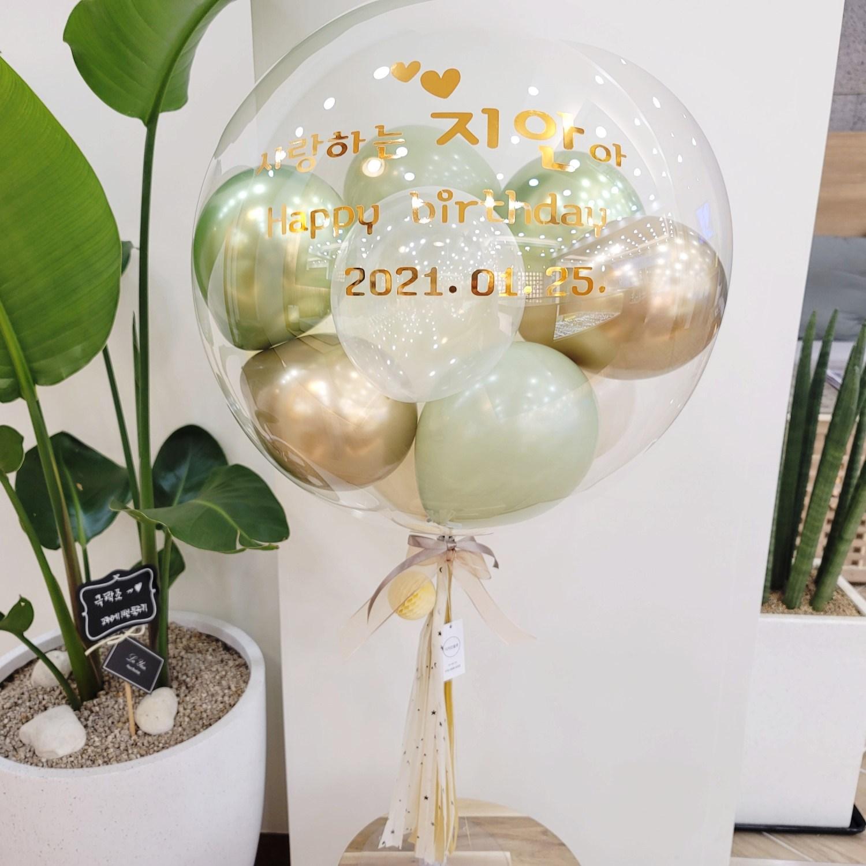 레터링풍선 완제품 (헬륨풍선가능) 생일 이벤트 기념일 홈파티, 풍선스탠드형, 그린골드
