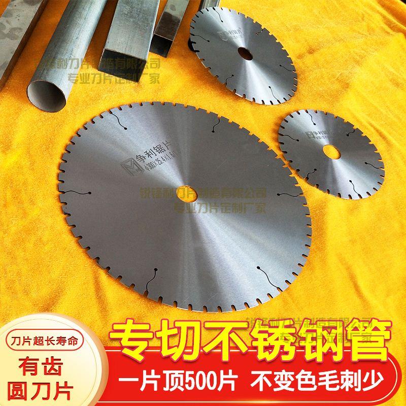 더블유컴퍼니 스테인레스절단기 고속강 잘르기 금속 스테인리스 스틸 그라인더날 파이프절단기 무 거스러미, 400x1.8x32공 16 인치 (가 (POP 4723685973)