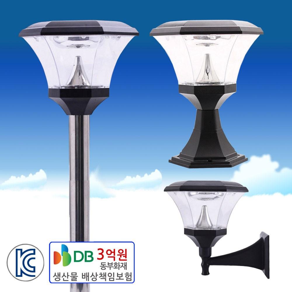 [JS] LED 태양광 유럽형정원등 신제품, 2번 벽걸이형