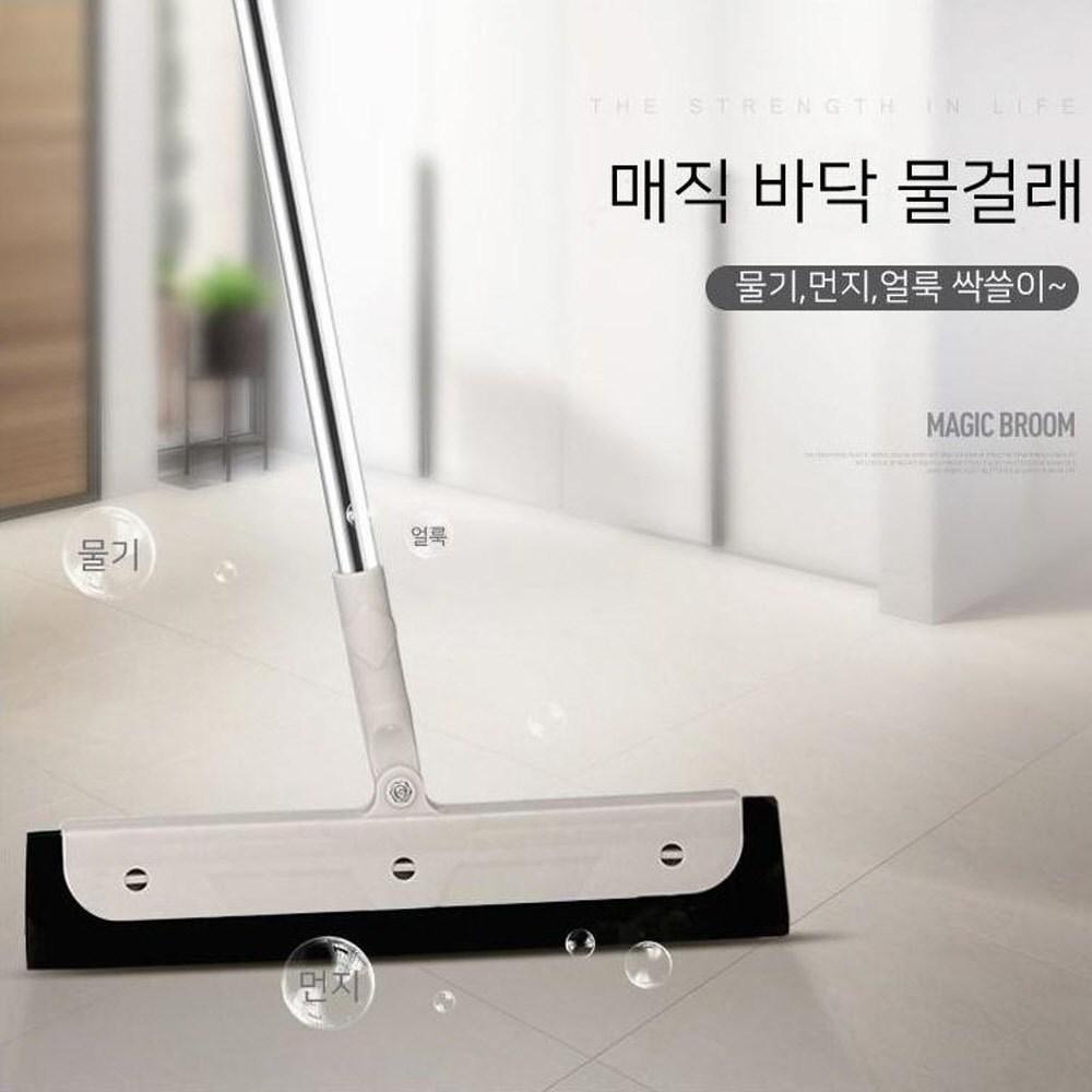 정우리 욕실 스퀴지 바닥 화장실 물기제거, 1개
