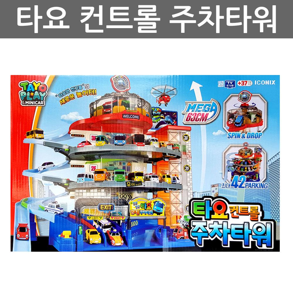 우야몰 타요 컨트롤 주차타워 빙글빙글 42대 주차가능 레일 컨트롤 놀이터 캐릭터 완구 장난감 버스 자동차
