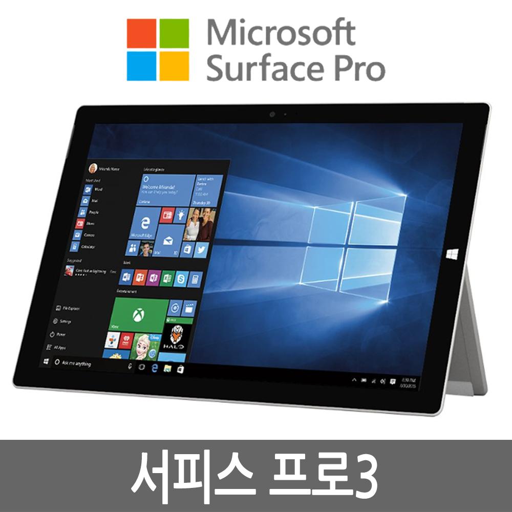 마이크로소프트 서피스 프로3 surface 윈도우태블릿, 서피스 프로3 i5 4G 128G A급