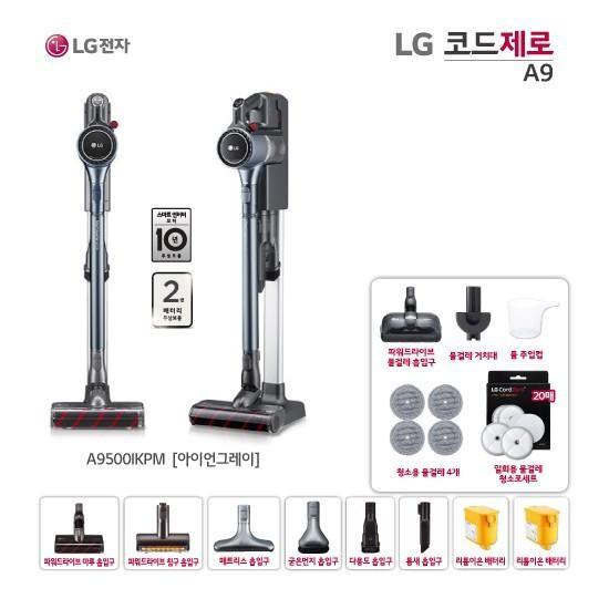LG 코드제로 A9S 그레이 물걸레 풀패키지 A9500IKPM+일회용 청소포 20매