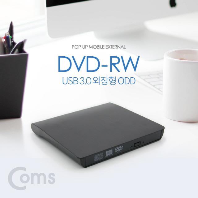 ksw7805 Coms DVD Rw(Read/Writer) USB 3.0 외장형 yd219 ODD, 상세페이지참조()