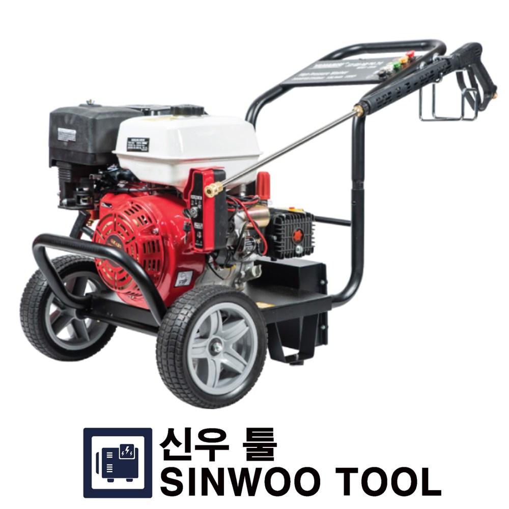 YAMABISI 야마비시 엔진 산업용 고압세척기 MTG1-250E 230bar