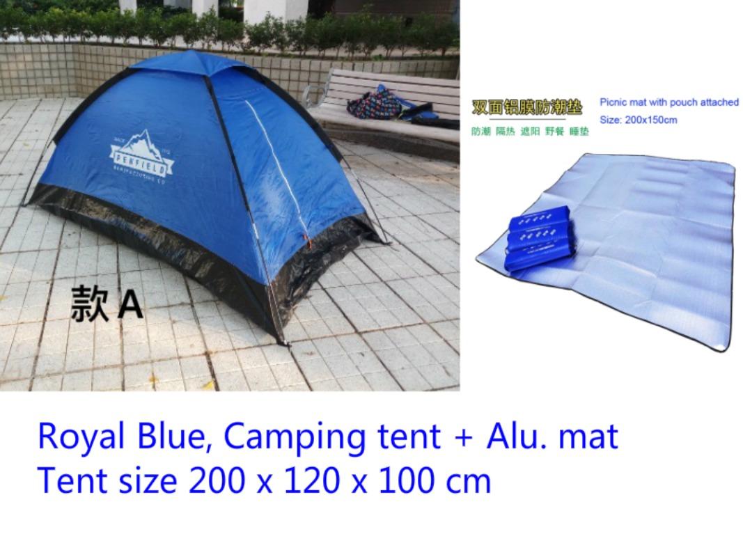 Penfield 가성비 1인 입문 백패킹 캠핑 텐트, 사파이어 텐트 + 방습 매트 텐트 + Alu.Mat 추천