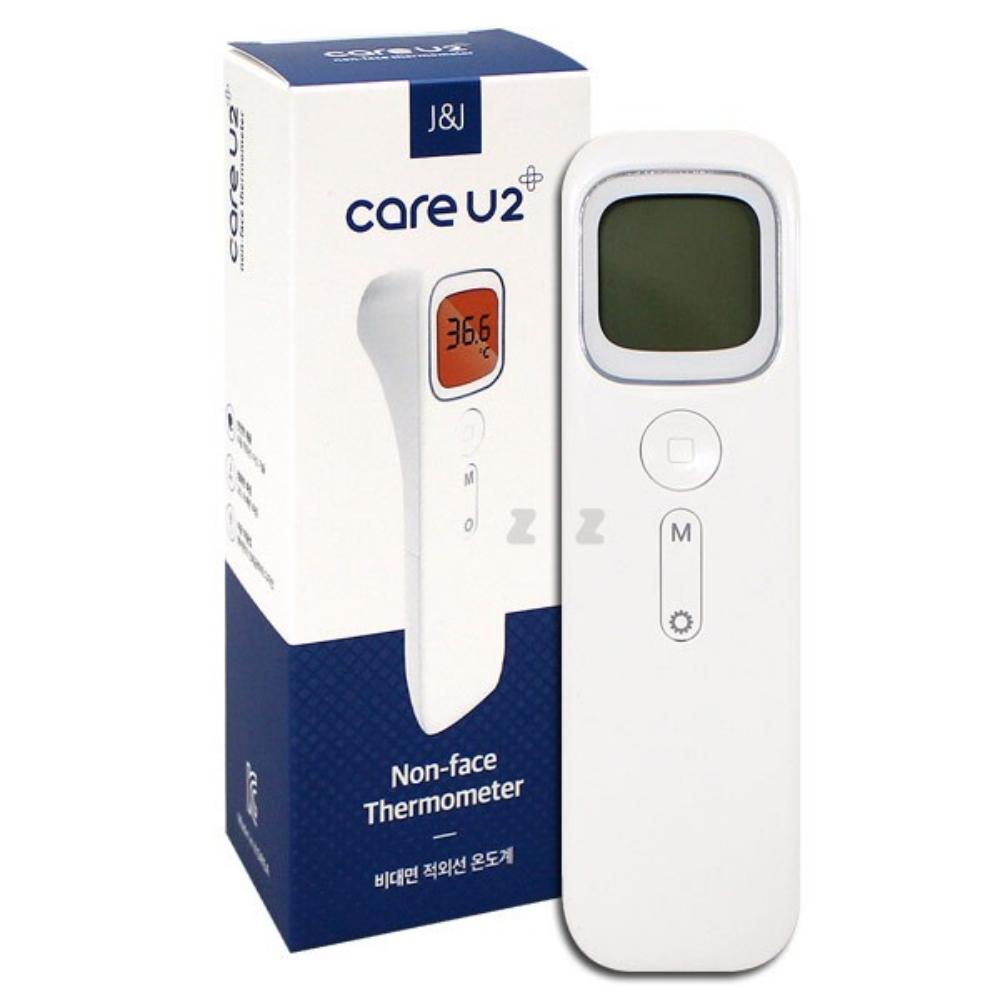 케어유 2 체온계 자동체온측정기 열체크기계 비접촉 고막 약국 비대면체온측정기, 화이트