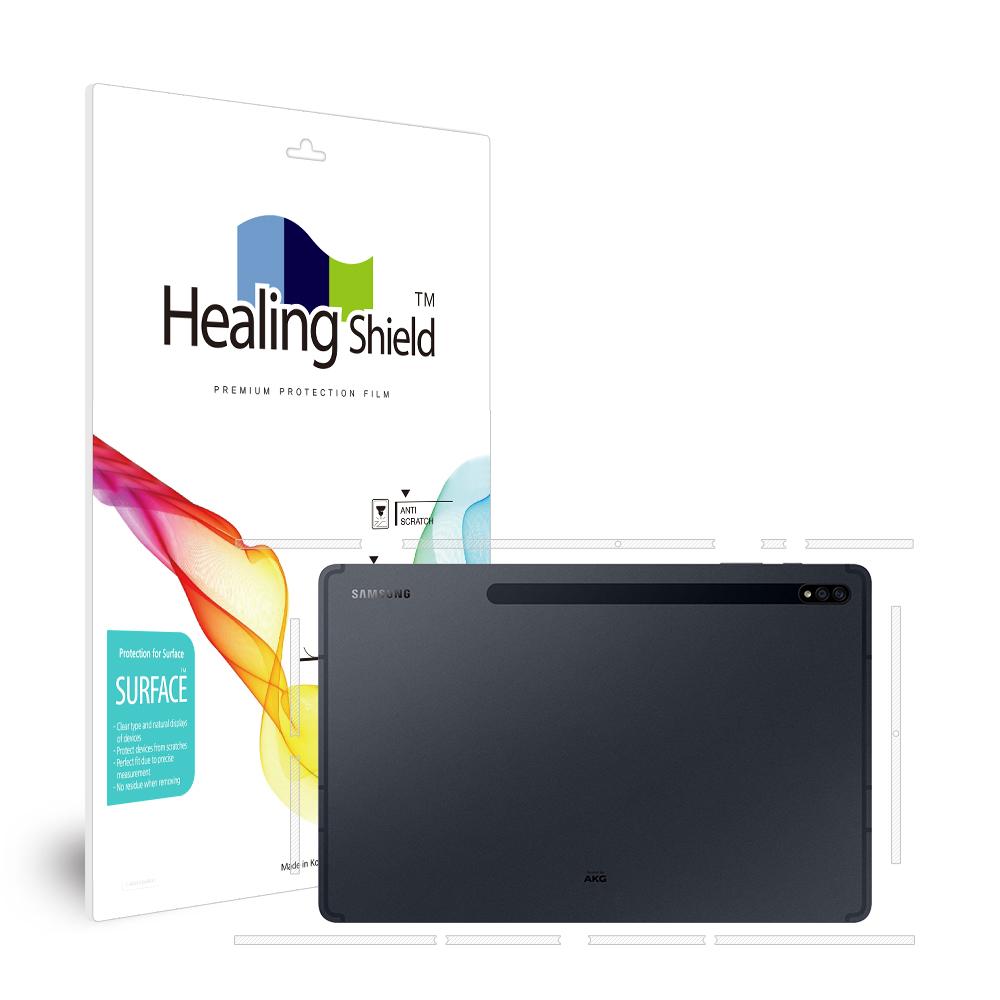 갤럭시탭S7 플러스 무광 외부보호필름 측면2매, 단일상품