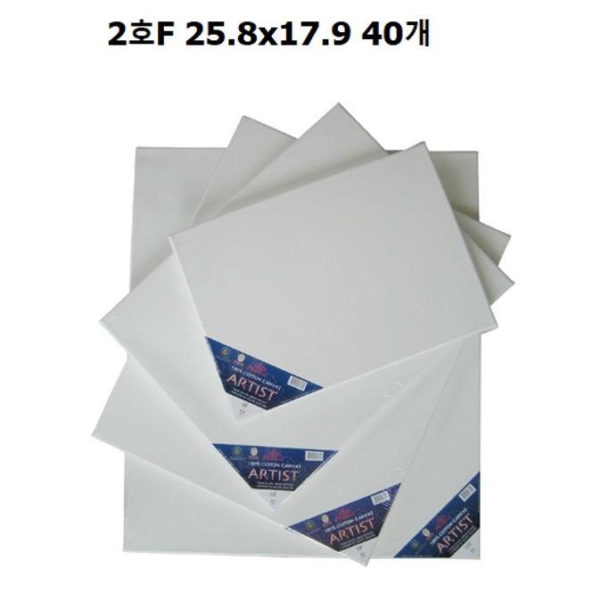 캔버스 면천 2호F 25.8x17.9 40개