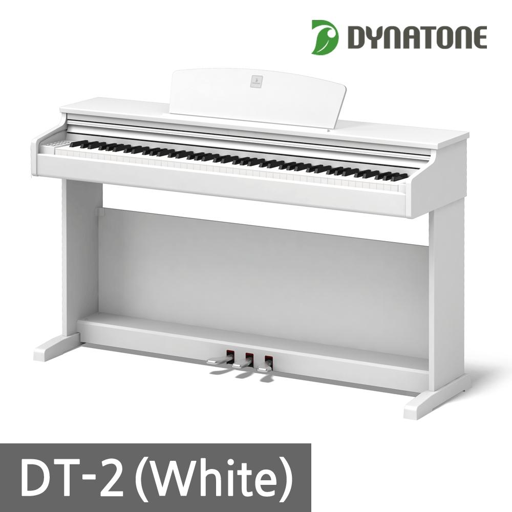 다이나톤 DT2, 화이트