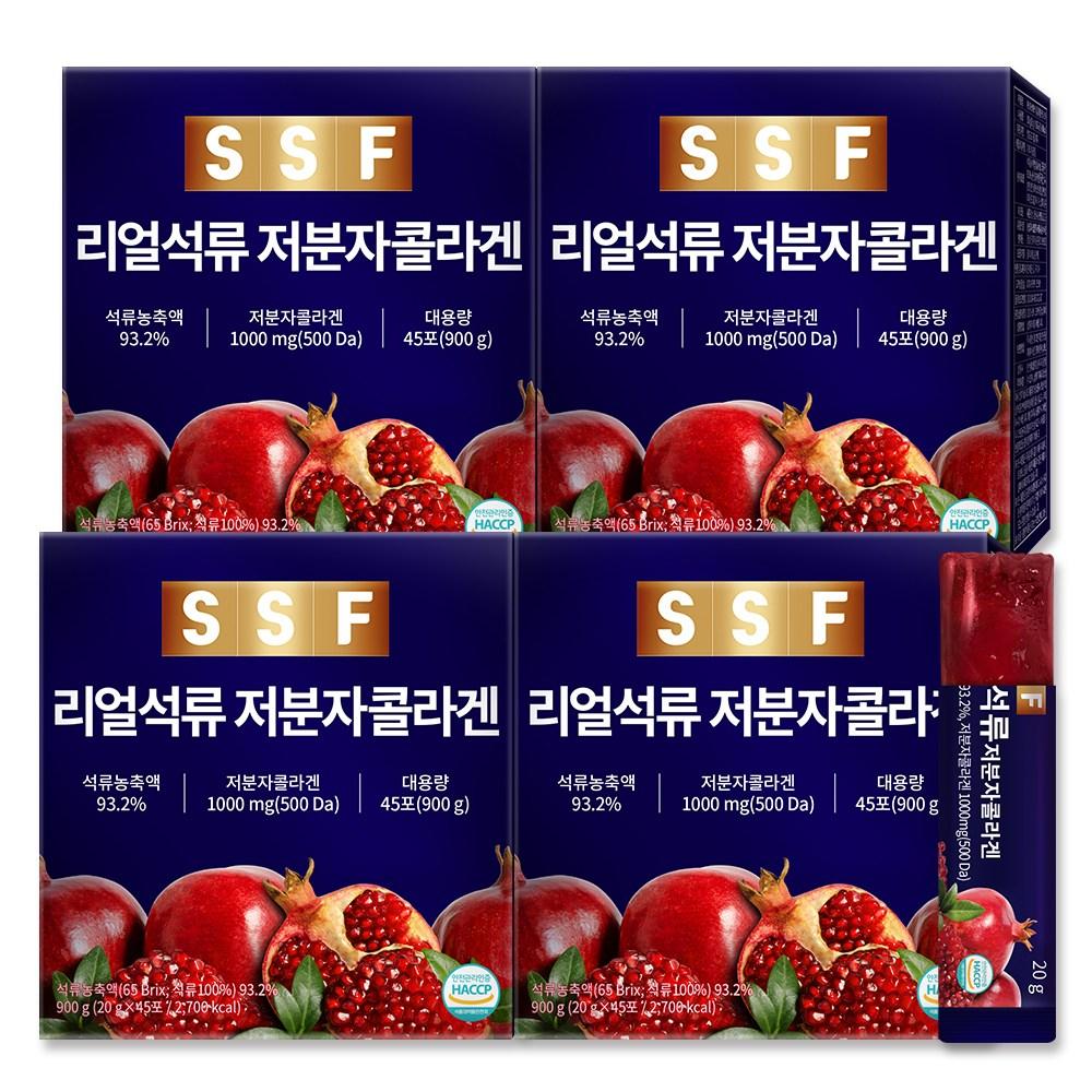 순수식품 리얼석류 저분자 콜라겐 젤리 스틱 20g 180개-10-1744762502