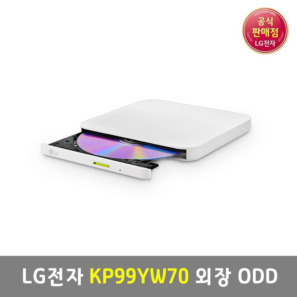 LG KP99YW70 For Android 외장ODD 외장CD롬 DVD 크림화이트, LG KP99YB70 레인블랙