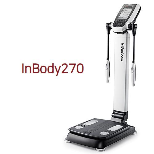 헬스장 보건소 회사 인바디 270 결과지 체수분 체성분 분석기 체지방 체중계 측정기 기계