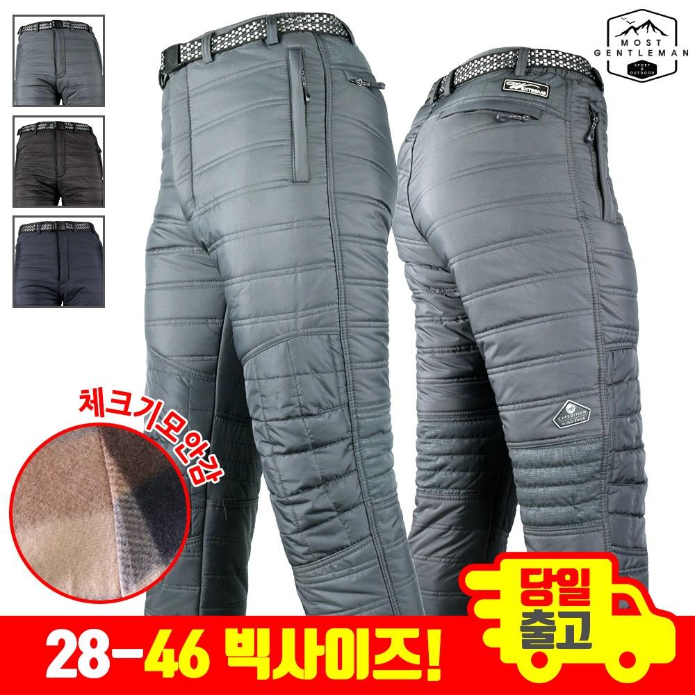[모스트젠틀맨] 남성용 겨울_WFD기모A패딩 등산바지 등산복 작업복 기모 스판 바지