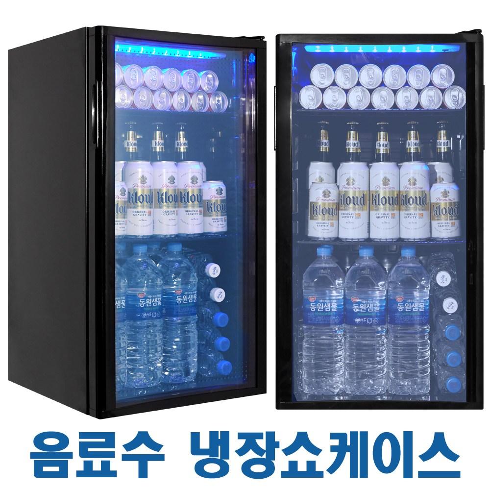 씽씽코리아 음료냉장고 냉장쇼케이스 음료쇼케이스 LSC-92 LED (블랙), LSC-92 (블랙) LED