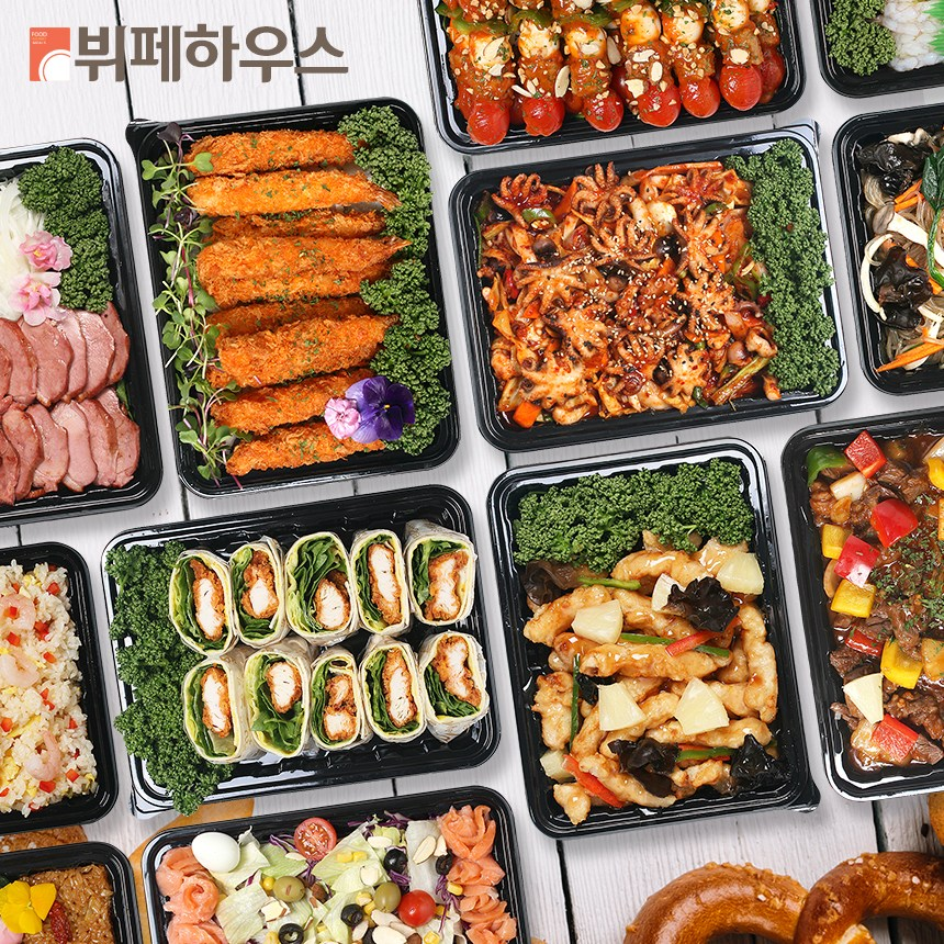 뷔페하우스 홈파티음식 스페셜 [집들이음식 쿠킹박스 케이터링 생일 주문 소규모 출장뷔페 배달], 10인분