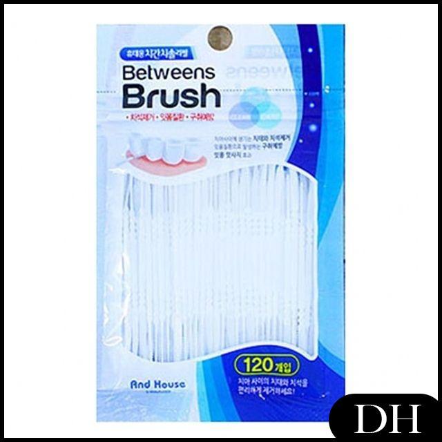 DH 휴대용치간칫솔벌크 120개입 10팩 치간칫솔 휴대용칫솔 구강용품 치실, DH 1