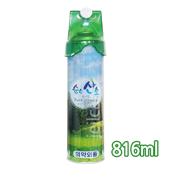 순수 산소 816ml 1개 산소캔, 순수산소 816ml/산소캔 (POP 91878491)