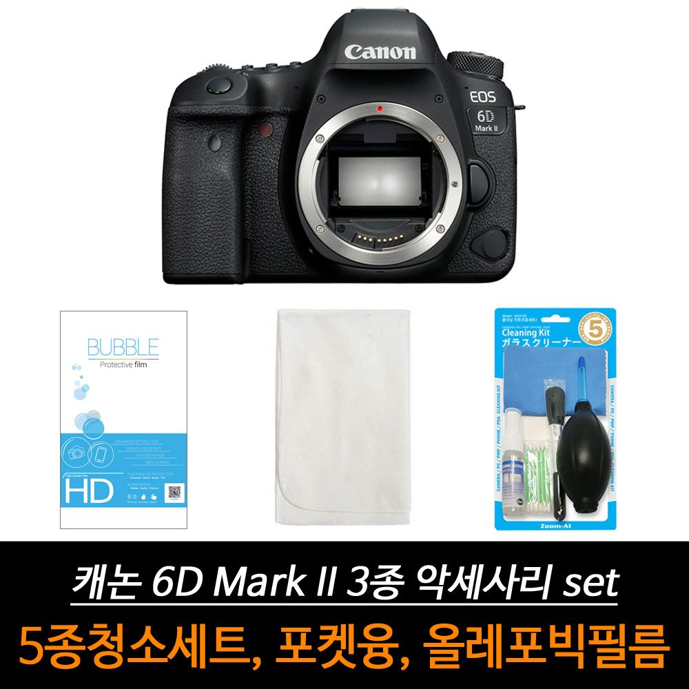 Mark2 세트 카메라청소 6dmark2, 본상품선택