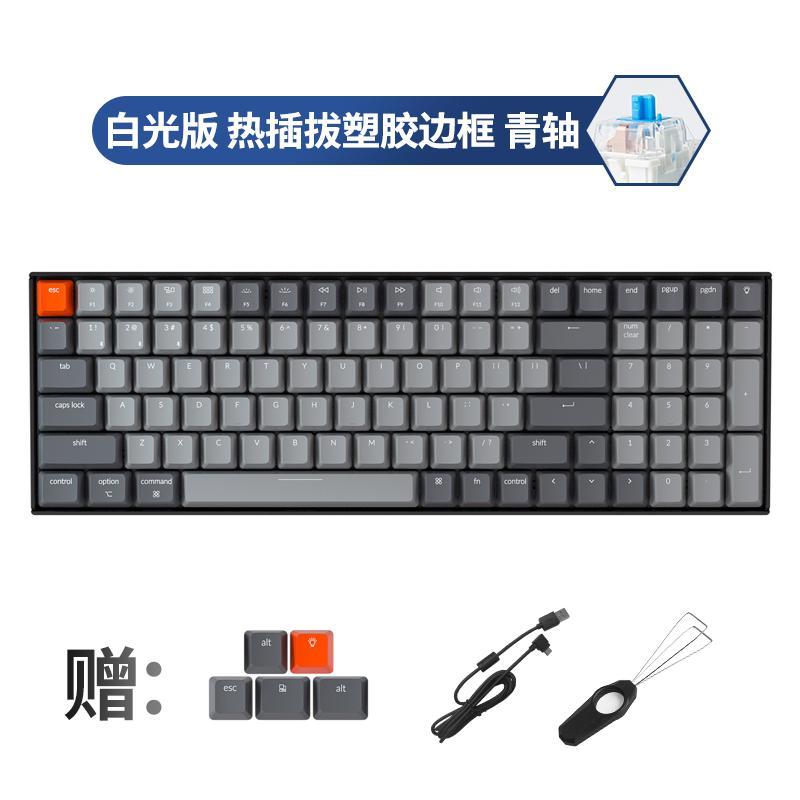 레오폴드 Keychron-K4v2 Bluetooth 무선 기계식 키보드 RGB 백라이트, G2-White 버전-핫 스왑 가능한 플라스틱 프, 공식 표준