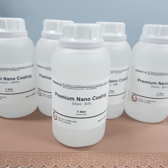 나노야 대용량 셀프나노코팅 유리 1리터