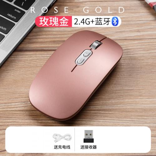 무선 블루투스 마우스 ipad 충전식 애플 맥북 노트북 2 세대 초박형 휴대용 음소거 자동 데스크탑 컴퓨터 사무실 홈, 본문참고, 선택 = Rose Gold [듀얼 모드] Bluetooth 무선 버전 공식 표준