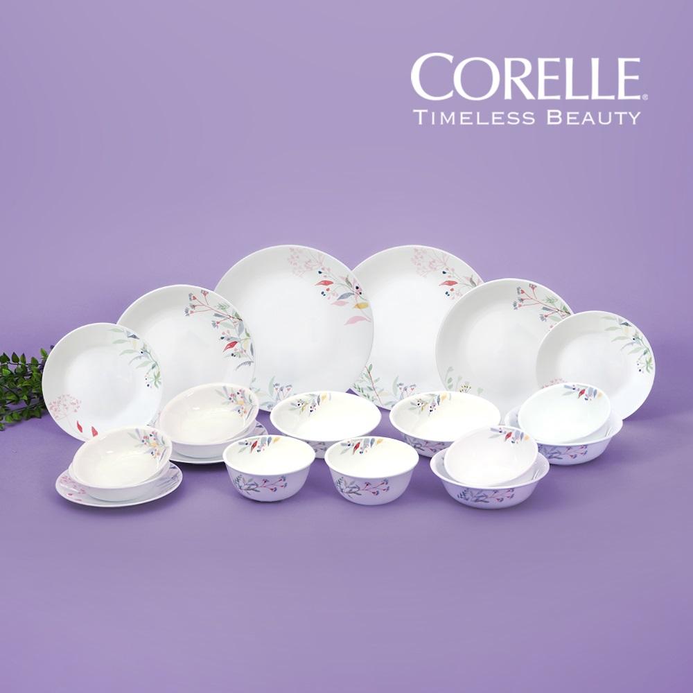 코렐 신상품 접시 공기 대접 그릇 홈세트, 코렐 몬테베르데 4인 20P