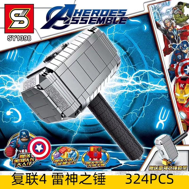 슈퍼히어로 아이언맨 슈트 레고 중국호환블럭 취미, 옵션 04