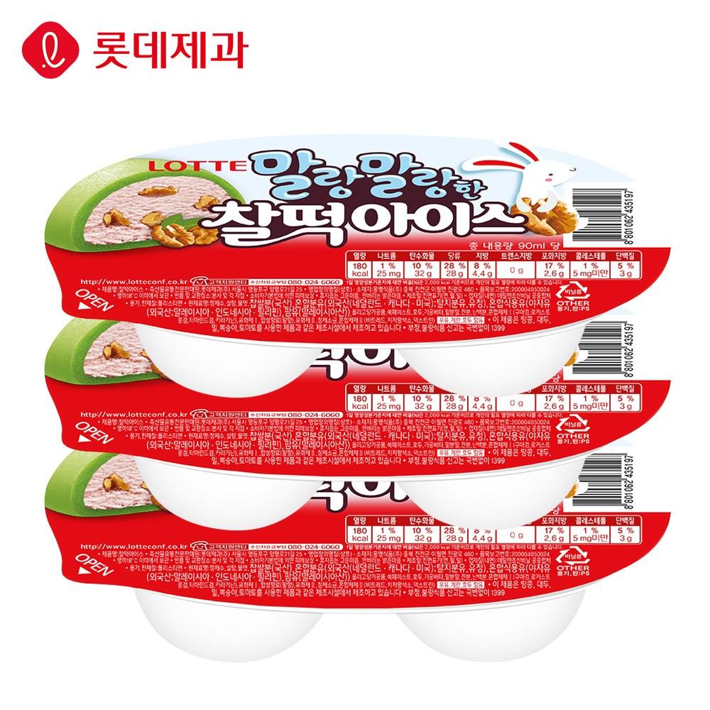 [본사직영]롯데제과 찰떡아이스90ml X12개 아이스크림, 12개, 90ml