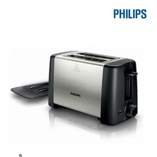 필립스 HD4827/90 토스터기 토스트기 (뚜껑포함)